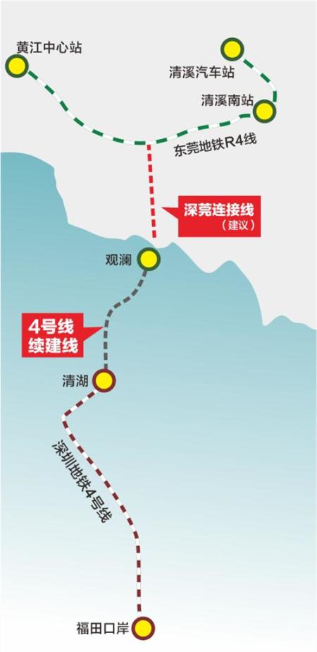 东莞地铁r4号线年底开工 清溪6站即可到达深圳