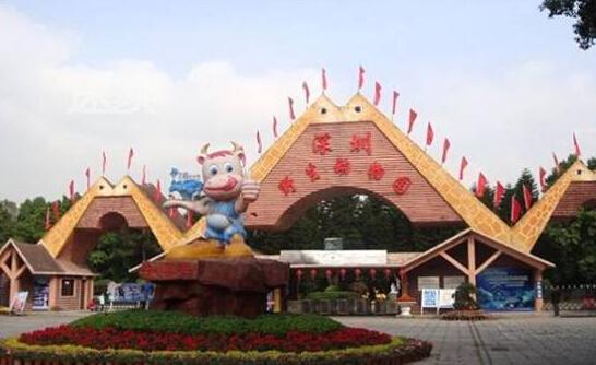 距离深圳野生动物园不远