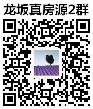 龙坂2.jpg
