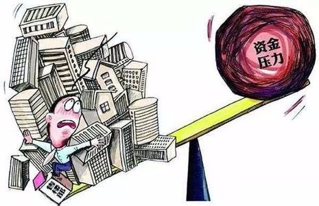 深圳富豪炒房破产的血泪教训:死于高杠杆 倒在黎明前