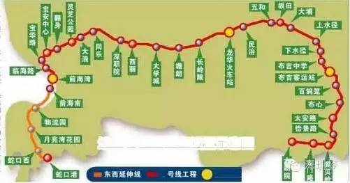 梨花又开放双手歌谱-9号线西延线   9号线即将延长,直通蛇口   从红树湾南站开始   延长10
