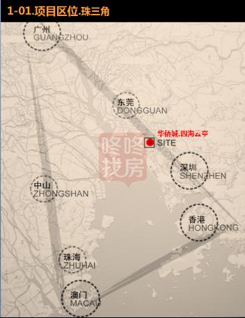华侨城四海云亭