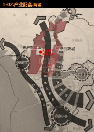 170310华侨城四海云亭1640.png
