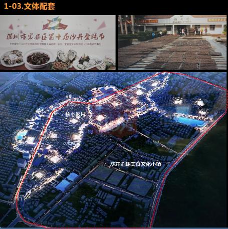 170310华侨城四海云亭2590.png