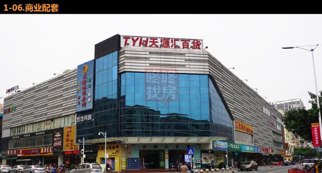 170310华侨城四海云亭3153.png