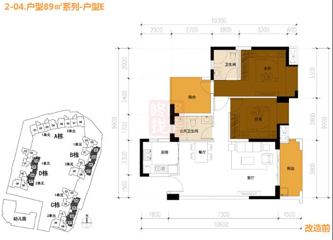 170310华侨城四海云亭4046.png