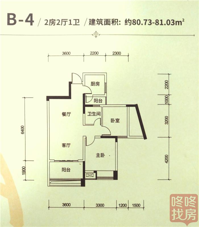 B4_副本.jpg