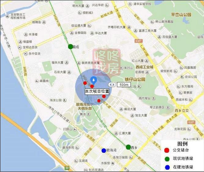 公交站分布_副本.jpg