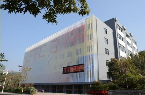 园区深圳系列11:大学城创意园 充满活力的办公室