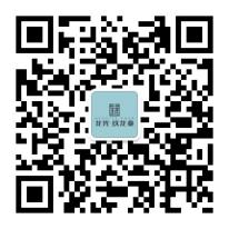 """20170413百鸟乐园空降光明,上演鸵鸟版""""速度与激情""""(改2)1336.png"""