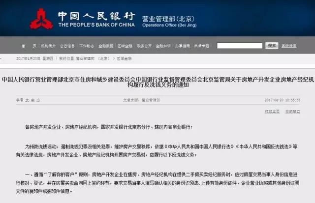 北京.webp.jpg