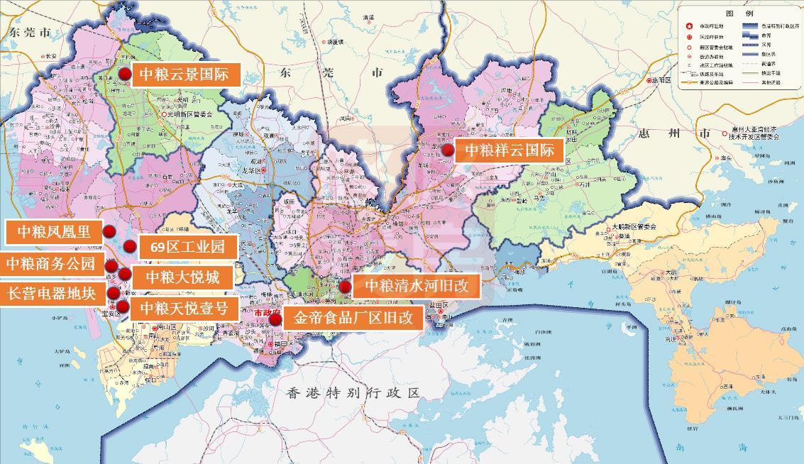深圳城市更新版图之中粮:坐拥宝安超1040万平米厂房!