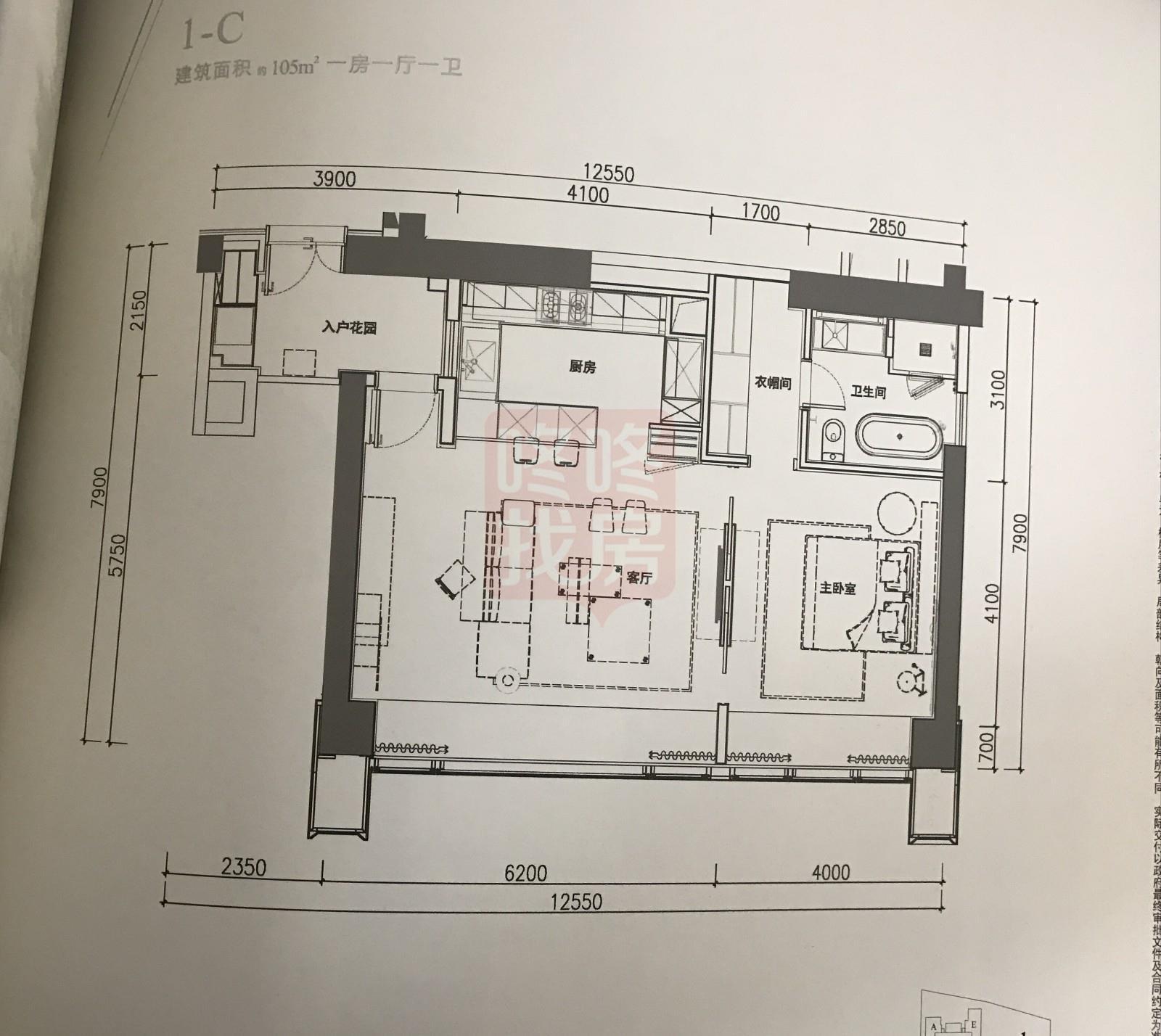 深圳新房 南山区 华润深圳湾悦府二期  项目最小户型,位于1,2栋c户型
