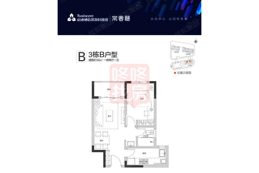 B3栋B户型_1.jpg