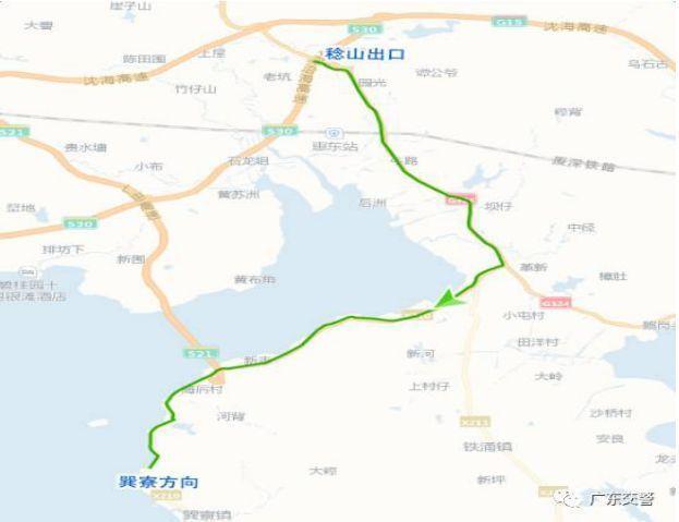 【绕行路线2】沈海高速(稔山白云出口或吉隆白云仔出口)下高速→g324