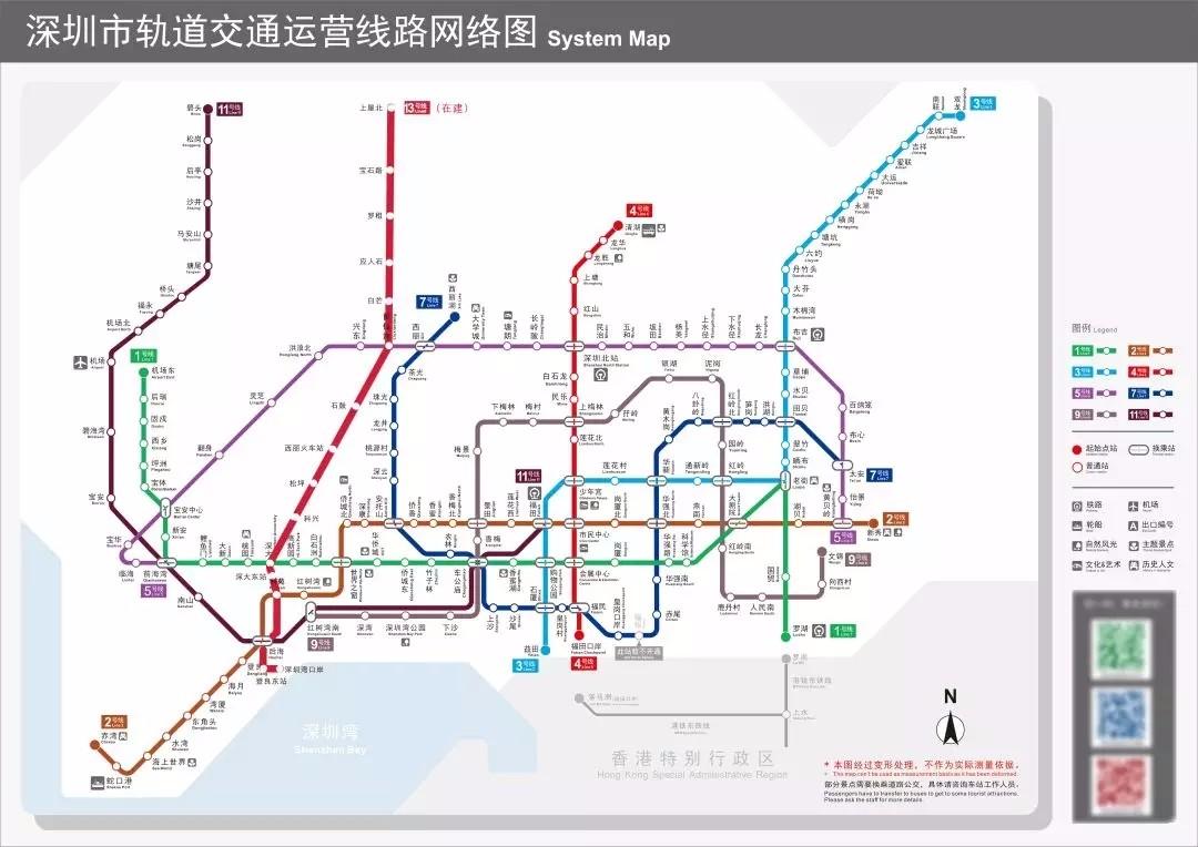 深圳地铁13号线线路图 站点出炉,深圳湾到石岩只要半小时图片