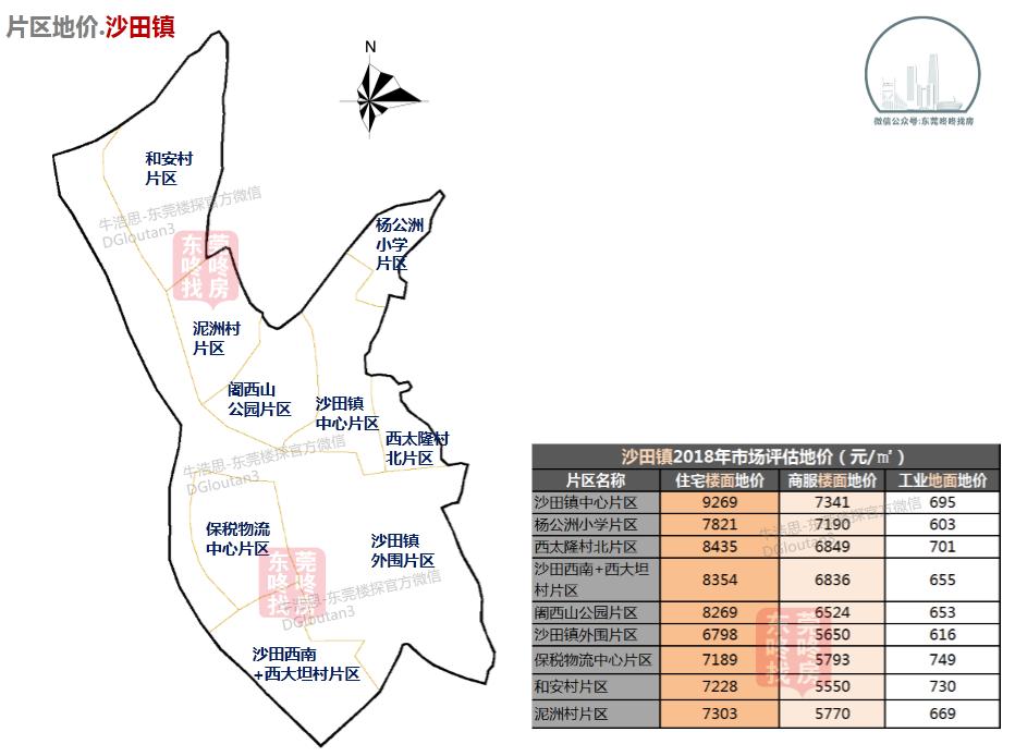 广东东莞沙田镇地图
