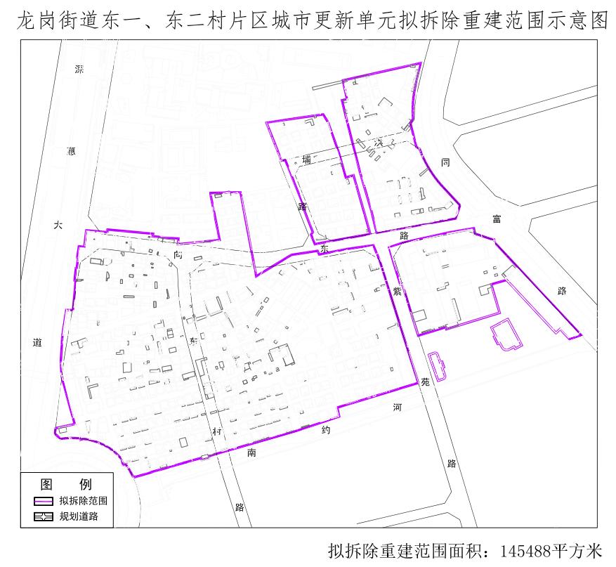 龙岗第九批更新计划获批,占地35万平商住综合体!2822