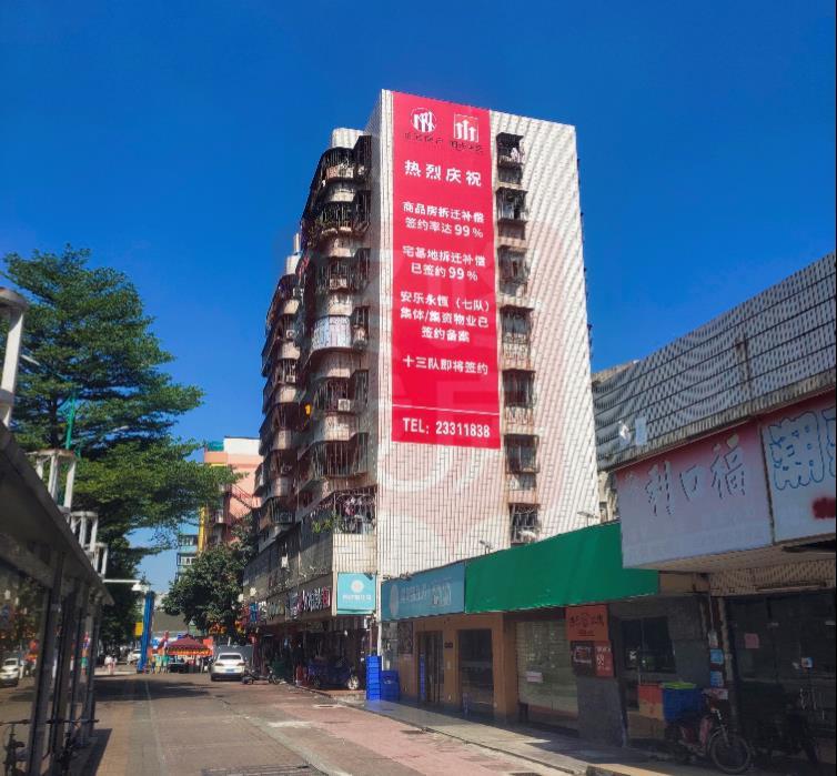 宝安37区城市更新大提速
