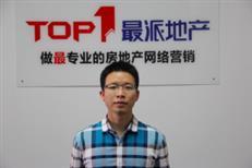 e天剑:深圳下半年房价上涨是必然 热点在前海、龙华