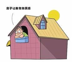 深圳人香港买房记:虽然贵但质量好 中介素养高