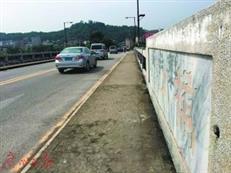 虎门威远桥14日开始维修 22日零时起实施半封闭施工