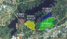 华为松山湖再拿5宗地  建人才公寓最高限价9500