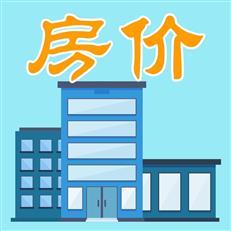 东莞最新最全小区价格表!快来看你家房价涨了还是跌了?