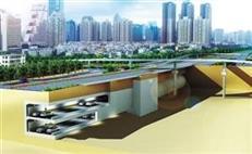 春风隧道开工 计划2020年底完工