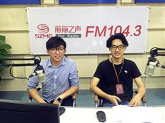 【FM104.3】2017年楼市你怎么看?