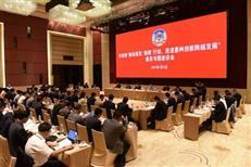 惠州海绵行动对接深圳东进战略 将打通与周边4市34条通道