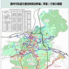 惠州与深圳将有8条轨道交通对接 规划5条对接深圳地铁