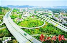 """""""三个半个小时""""畅想惠州未来交通大便利"""