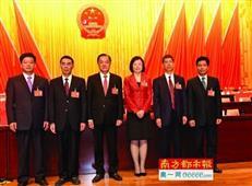 陈奕威当选惠州市人大常委会主任麦教猛当选市长