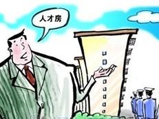 广深新兴产业人才需求旺盛 福利待遇普遍提高