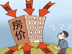 深圳开发商变相降价 炒房客闻风降价15%抛房