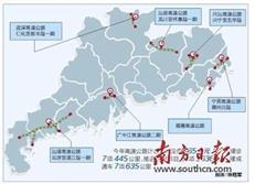 广东今年7条高速将建成通车 投资865亿元