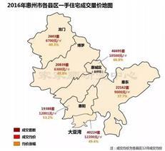 2016临深楼市 深圳1套房=惠州6套=东莞4套?