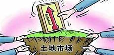 """东莞土地交易市场低迷 2月商住地或现""""0成交"""""""