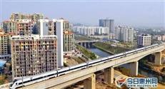 惠阳区投400亿25个PPP项目 全面对标深圳