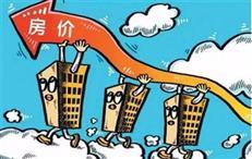 深圳均价直逼5.4万元居首位 东莞房价涨幅位列全国第三