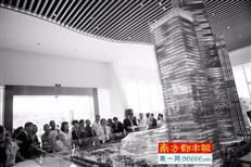 东莞住宅限购时代 商业地产投资前景有待观察
