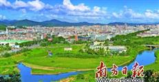 东莞三旧改造提速 加快清溪成立城市更新局