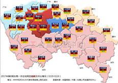 合富:东莞楼市供应不足 成交低迷价格结构性回落