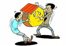 东莞男子花百万购房 签订合同前房子已被查封