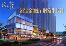 2017年深圳22个商业或开业 龙华迎财富新商机