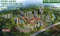 【惠湾航拍1】超百万平温泉生态大城 碧桂园润杨溪谷