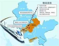 赣深高铁仲恺站获批同步建设 惠州多站点将扩大规模
