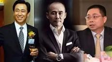 恒大低调大干一票:深圳地铁集团得偿所愿!
