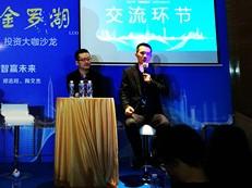 深圳房价今年惯性变化 调控期是买房最佳时机